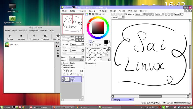 Revizionnovo blog for Paint tool sai mac