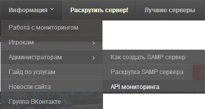 Форум сайта как сделать создание flash сайта студии создание сайтов