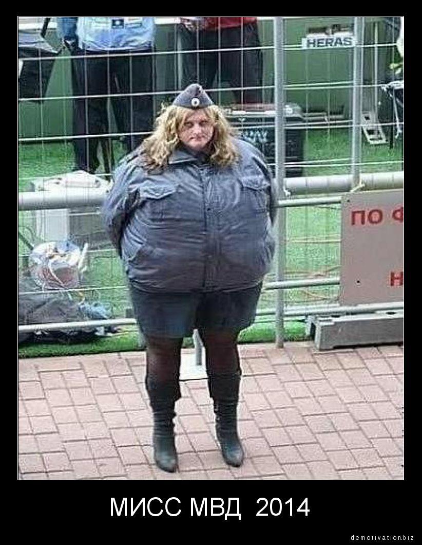 Толстые и страшные девушки 21 фотография