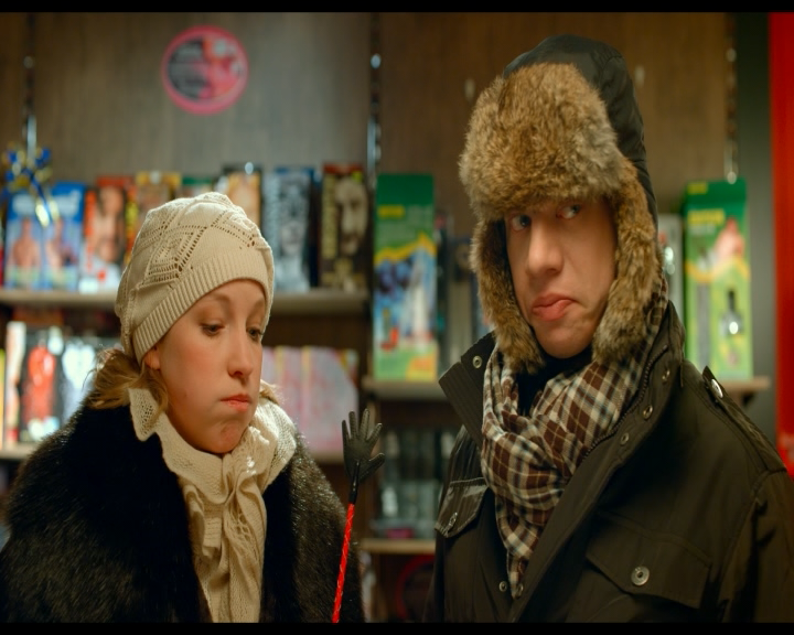Друзья друзей (2013) DVD9  | лицензия