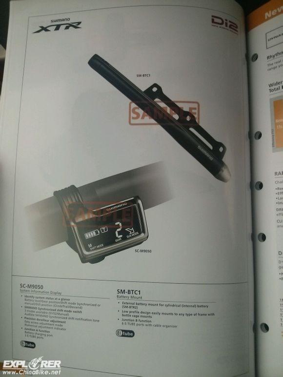 SHIMANO - Page 10 C2570a6104738b78d915d04e95766ef7