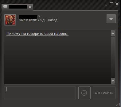 Как запустить APB Reloaded в Steam, если она не доступна в вашем регионе.