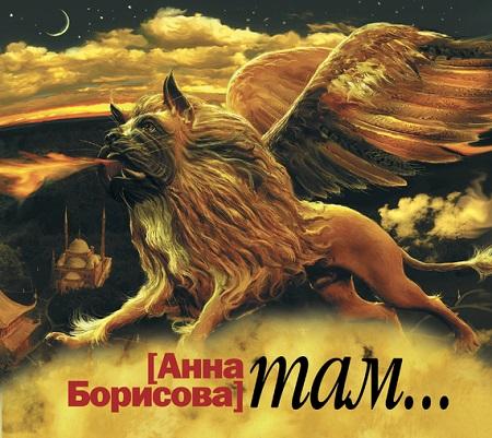 Планета Вода (Акунин Борис) 2016 Детектив аудиокнига 3 128 Владимир Зайцев