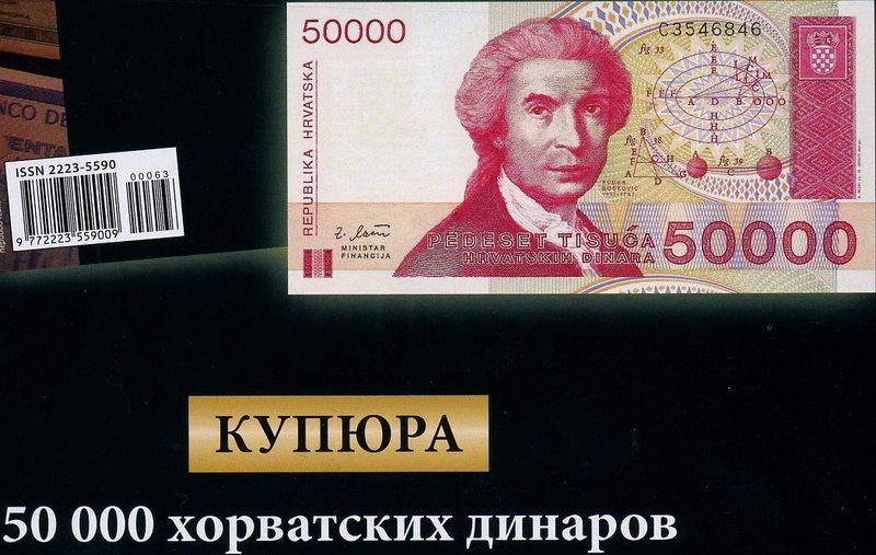 Монеты и купюры мира №62 - 1 сентаво (Никарагуа)
