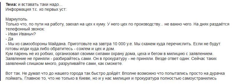 Энциклопедия русской истории читать