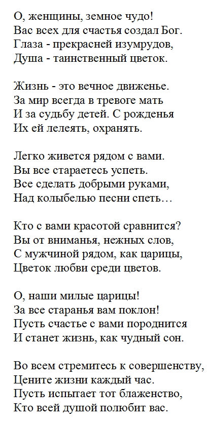 petr-davidov-eroticheski-stihi