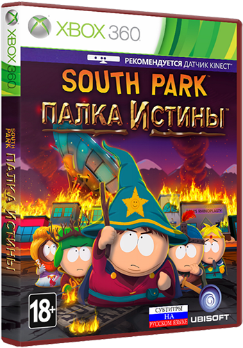 [XBOX360] South Park: Stick of Truth (2014) Freeboot