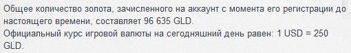 d99f6704709e3f7472f852125944b8e6.png
