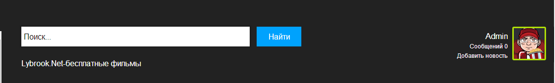 мини профил