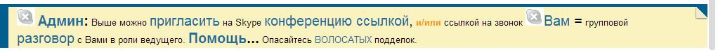 http://s7.hostingkartinok.com/uploads/images/2014/04/924e52a60b2948a8f0738a5e1c2a8035.jpg
