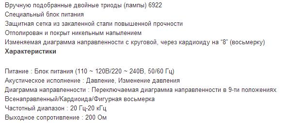 b74e6a0812985e3cfa44dba5ca668dda.png