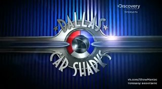 Discovery Channel: ����� ���������� �� ������� / Discovery Channel: Dallas car Sharks (����� 1-10 �� 10) (2013) SATRip