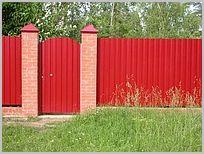 Заборы и ограждения для дачи