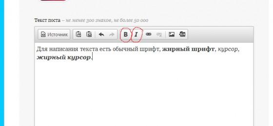 Как сделать пост Блогер kolbaska-81 на сайте SPLETNIK.RU 2 мая 2014 СПЛЕТНИК