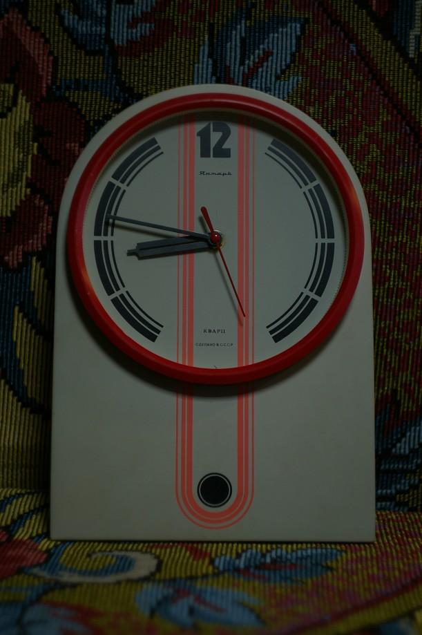 Настенные кварцевые часы