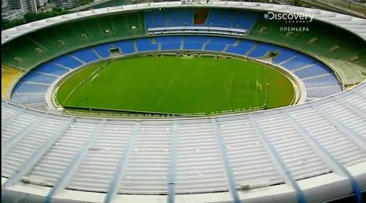 Игру Чемпионат Мира По Футболу 2014 Через Торрент