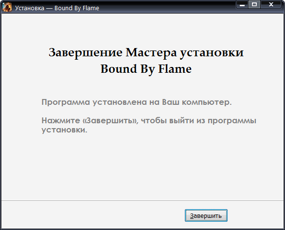 Bound by Flame (2014) [Ru/En] (1.0u2) Repack Audioslave