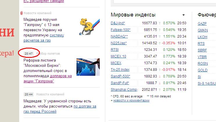 http://s7.hostingkartinok.com/uploads/images/2014/05/9f1e21d6ce4f1dc390a887f8964ba3d2.png