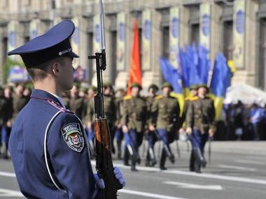 Що принесе Україні 9 Травня?