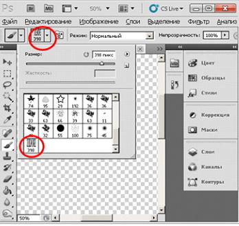 Как создать защитную надпись на фотографии (Часть 1 - Photoshop) - ФотоКто