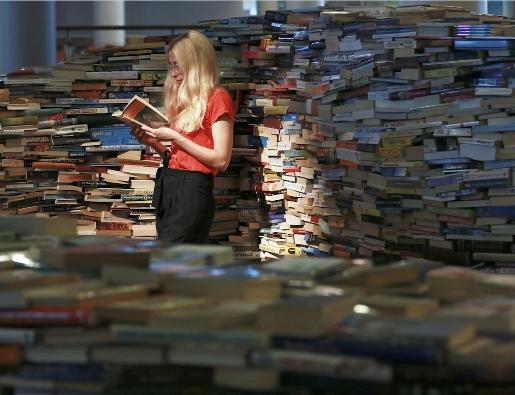 Скажи мені, що ти читаєш