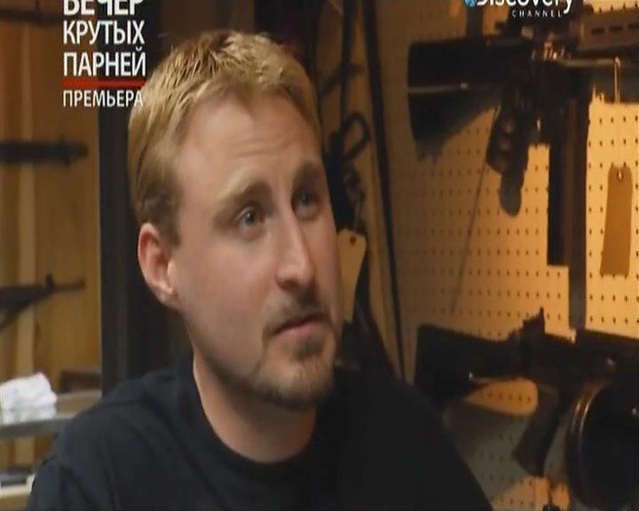 Discovery: Парни с пушками / Sons of Guns (1 сезон: 16 серий из 16) (2011) SATRip