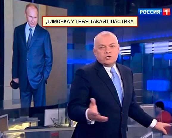 Активисты, митингующие под посольством РФ в Киеве, передали Путину свои требования - Цензор.НЕТ 8202