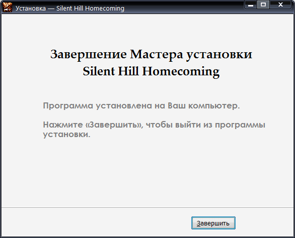 Silent Hill: Homecoming (2009) [Ru/En] (1.0) RePack Audioslave