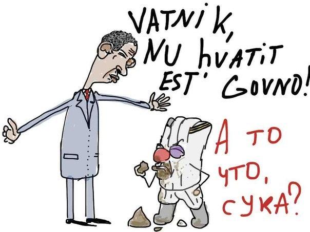 Яценюк отчитается в Раде о результатах газовых переговоров с Россией - Цензор.НЕТ 7168
