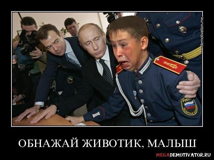 Спецслужбы РФ пытались поразить компьютерные сети объектов энергокомплекса Украины, - СБУ - Цензор.НЕТ 6397