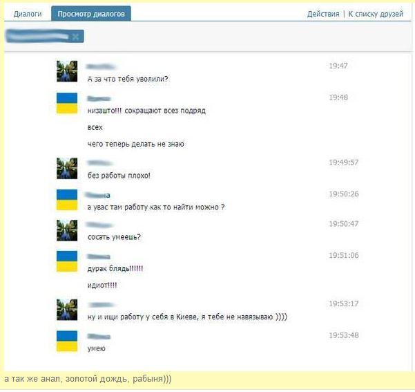 русское какя умею сосать