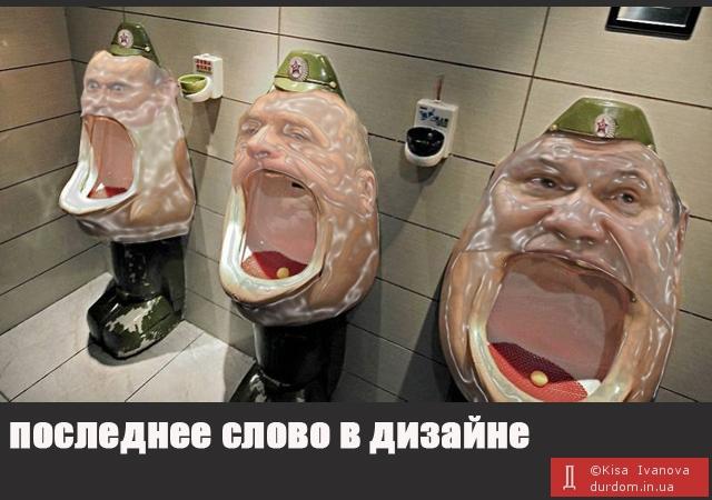 Под консульством РФ в Одессе произошла драка - Цензор.НЕТ 4335