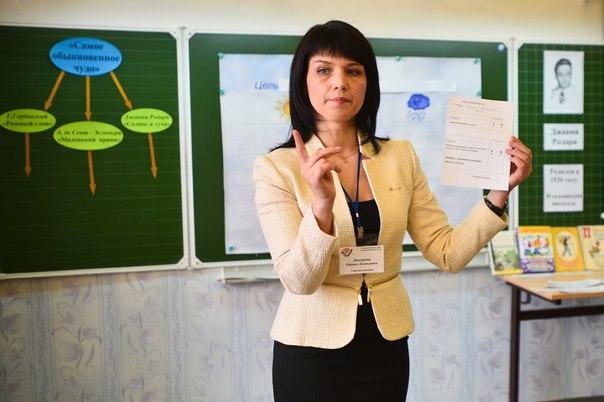 Мастер класс учителя начальной школы на конкурс