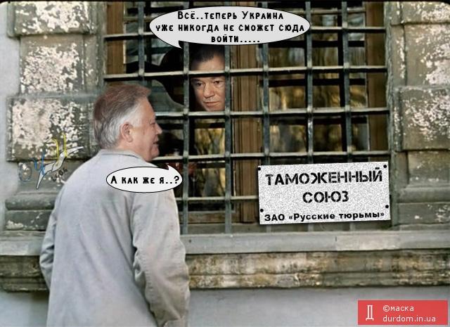 СБУ завела дело на советника Путина: за планирование военных и информационных операций в Украине - Цензор.НЕТ 4799