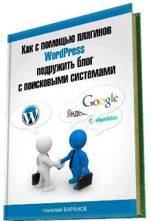 http://s7.hostingkartinok.com/uploads/images/2014/07/2792a10c4b9a7f2d3a54ddd603bcf928.jpg