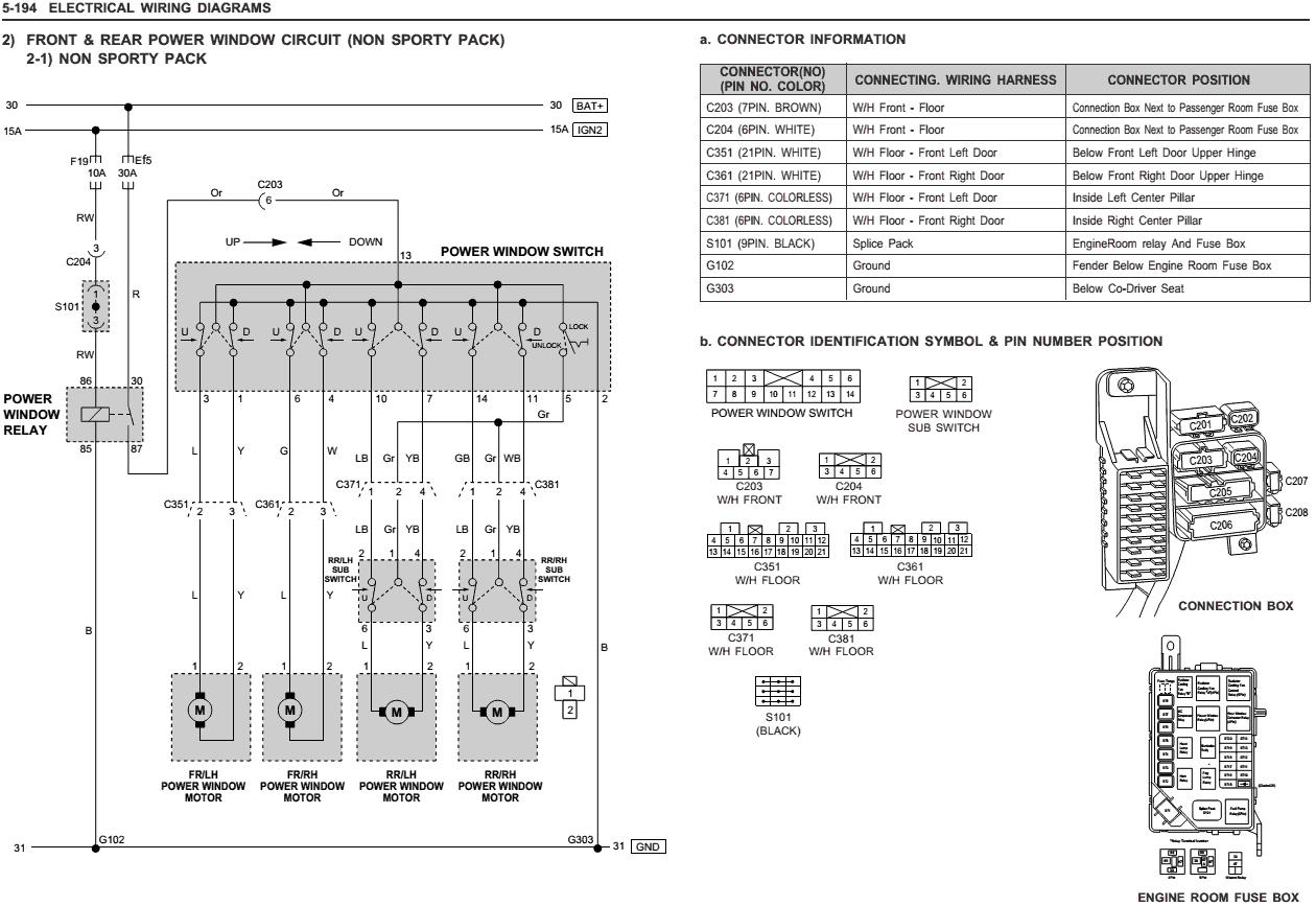 блок управления на ланос 1.6 схема