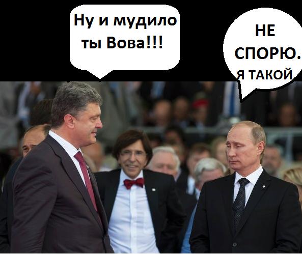"""Лидеры  Евросоюза для утверждения антироссийских санкций проведут """"письменный саммит"""" - Цензор.НЕТ 3511"""