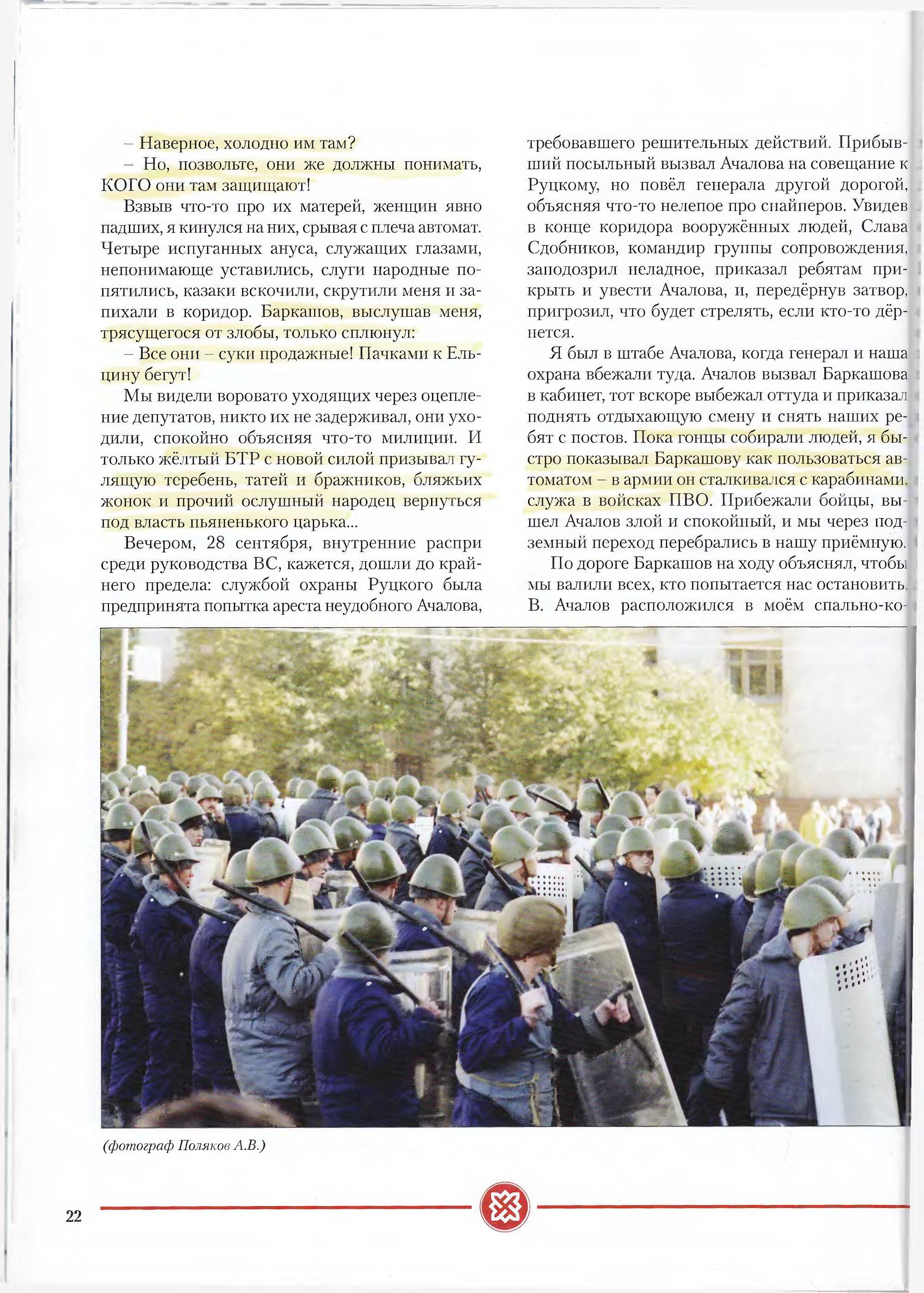 read этнокультурные эколоические