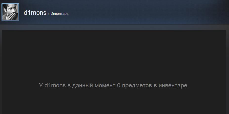 Нужны Гифты Dead Island: Epidemic (Много), взамен предложу что нибудь из своего инвентаря Steam