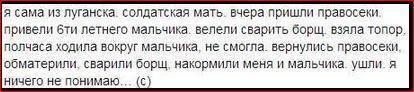 Террористы пытаются восстановить контроль в районе Луганска - пресс-центр АТО - Цензор.НЕТ 8524