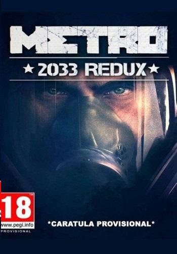 Метро 2033 Патч Частоту Обновления