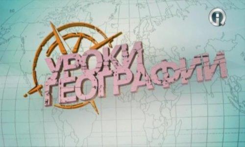 ����� ���������. ������ (2013) HDTVRip
