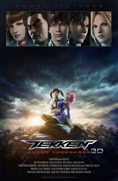 ������: ������� ����� / Tekken: Blood Vengeance (2011) BDRip 1080p | 3D-Video | MVO | DVO | VO