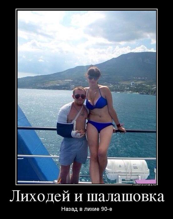 """Банда """"Моторолы"""" ездит по Донецку: """"В этих домах будет моя квартира! Национализируем все! Будут жить труженики, б#я!"""" - Цензор.НЕТ 8123"""