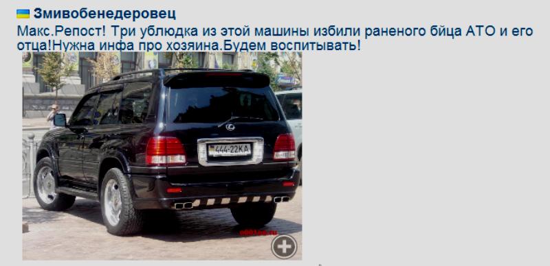 """""""Наши ребята, наша защита!"""", - батальон Киев-2 в зоне АТО - Цензор.НЕТ 2138"""