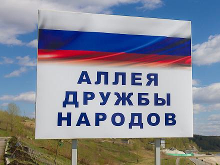 В Крыму появится Аллея дружбы с Кабардино-Балкарией