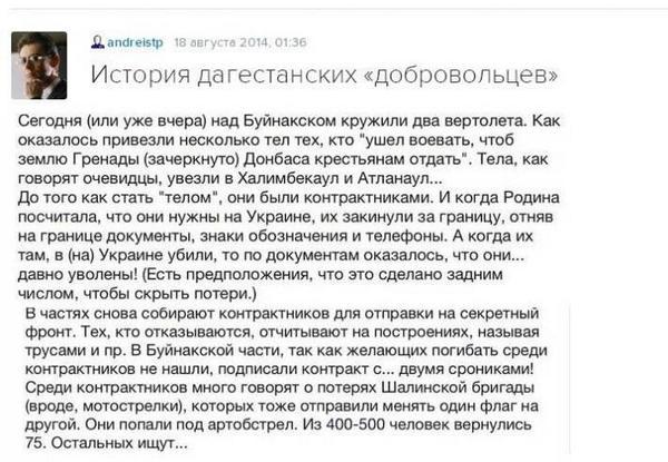 МВД ликвидировало канал финансирования терроризма на Донбассе, - СНБО - Цензор.НЕТ 4204
