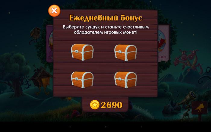 Сказки Волшебного Леса - интерактивные 3D-сказки для детей 893abdddb305d69c1469cfe5bc21f50b