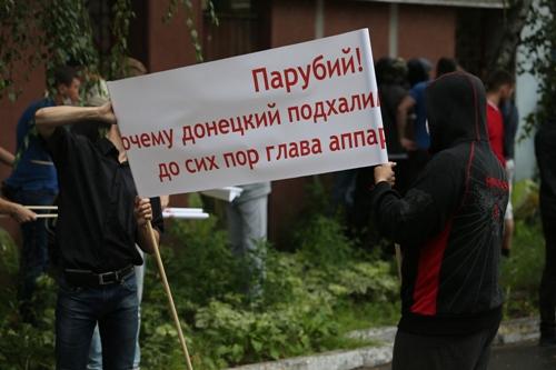 ГПУ не может привлечь к ответственности и арестовать имущество Януковича и тех, кого подозревают в финансировании террористов - Цензор.НЕТ 9882