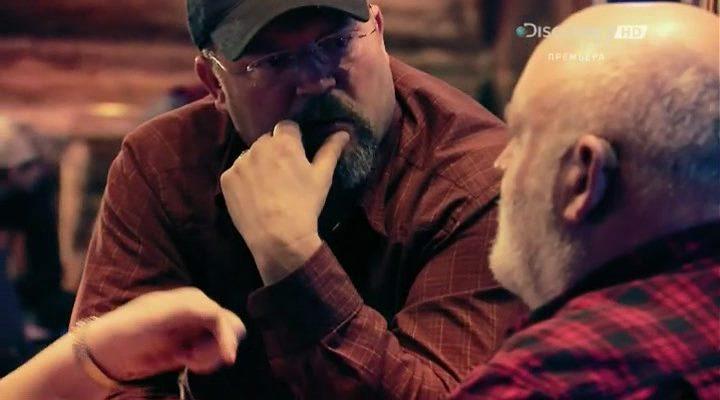Discovery. Сибирская рулетка  / Siberian Cut (1 сезон 1-9 серии) (2014) HDTVRip